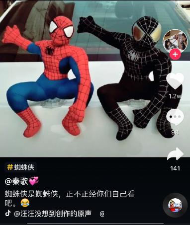 抖音车顶放蜘蛛侠是什么梗?抖音车顶蜘蛛侠视频[多图]