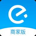 shopeleme饿了么商家版最新版本下载 v9.3.6