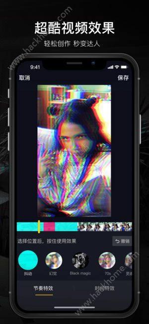 抖音小视频会员账号软件下载图片1
