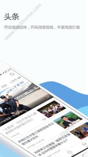 上游新闻app九童圆梦下载图片1