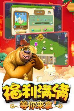 熊出没之熊大农场无限金币钻石图4