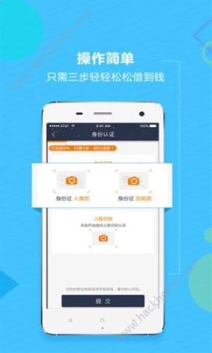奇速贷app图2