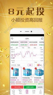 凯撒网虚拟货币交易注册平台app下载图片1