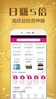 凯撒网最新版本app下载安装图片1