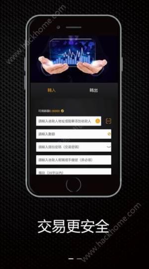 凯撒钱包官方app下载手机版图片1