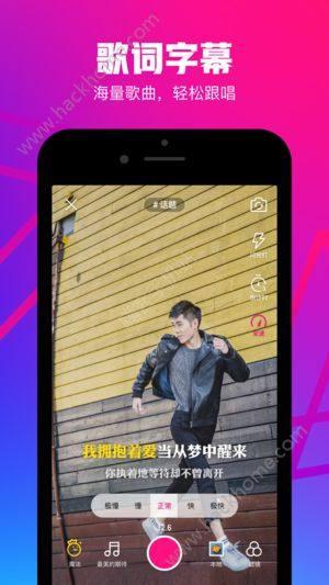 微视黄钻领取2018最新版app下载图片1