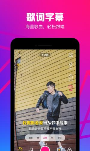 腾讯微视2018最新版下载图片1
