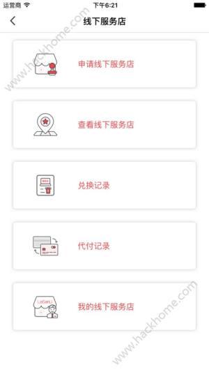浪漫电波app图2