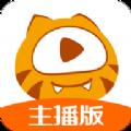 虎牙助手官方app下载 v1.19.0