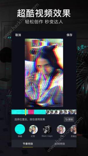 抖音最新app下载安装图片1