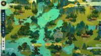 剑网3指尖江湖材料大全 所有资源采集位置及属性汇总图片6