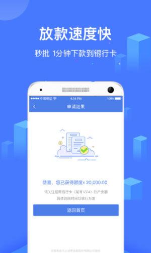 安逸花app图2