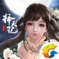 腾讯择天记官方网站下载安装 v0.0.22.0
