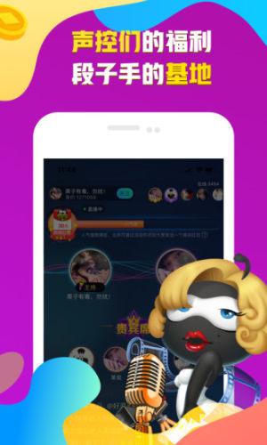 派派答题红包app图2
