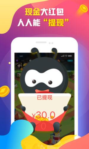 派派答题红包官网app下载手机最新版图片1