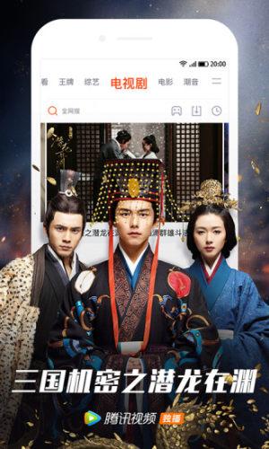 腾讯视频好莱坞会员版下载手机app图片1