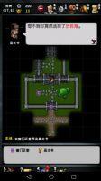 江湖风云录5.06版本支线任务攻略大全 5.06版本支线任务流程讲解图片2