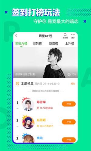 爱奇艺泡泡app图2