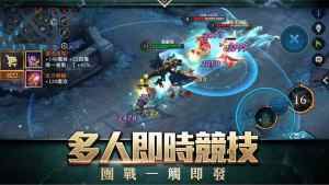 Strike of Kings中文图2