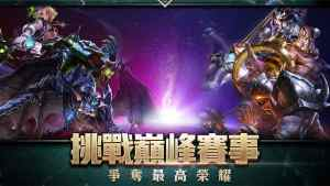 Strike of Kings中文图4