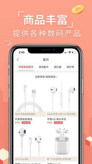 找靓机手机自动清灰功能软件苹果版app下载图片2