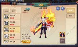 鬼影武者游戏官方网站图片1