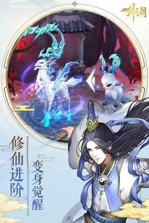剑王朝手游官网图2