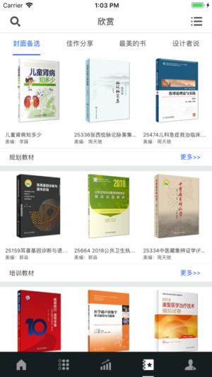 慧生绘色app图2