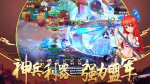 忍者奥义游戏官方网站图片1