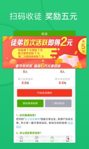 小贝新闻app图2