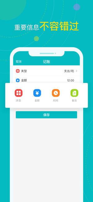 花简记app图2
