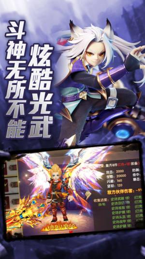爱奇艺天界幻想游戏官方网站图片1