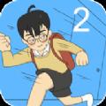 逃课大作战2游戏安卓最新版 v1.0