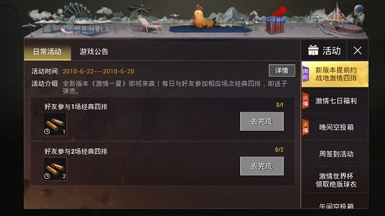 刺激战场子弹壳怎么得 子弹壳兑换物品推荐[多图]