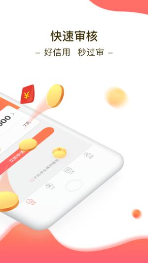 借钱白卡app图2