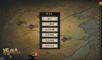 战国志6月7日战歌系统上线 趣味PK打国战图片4