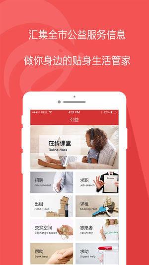 蜜獾app下载手机版图片1