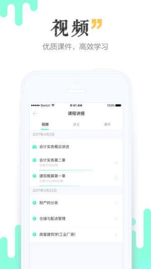 青书平台网上登录入口图2