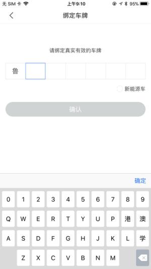 e行港城app图2