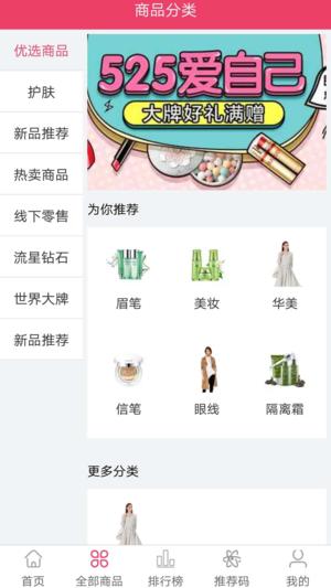 名门绣色app图4