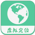 王者荣耀虚伪定位软件2020安卓最新版下载 v1.4.2