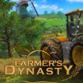 农民的追求
