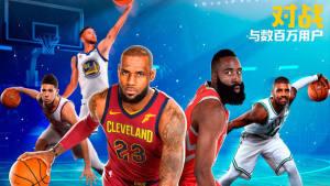 NBA2K Online2官方版图2
