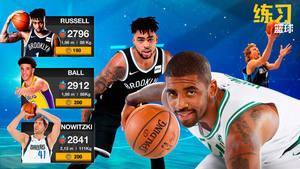 腾讯NBA2K Online2官方安卓正式版图片1
