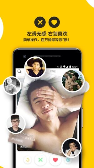 Alo社交软件app下载图片1