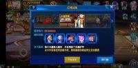 时空猎人8月15日更新公告 七夕趣味活动上线图片2