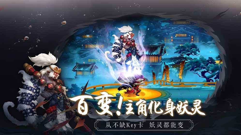 长安幻世绘手游官方安卓版图片1