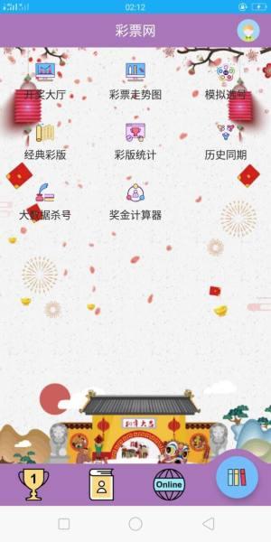 六台宝典go6h.com图1