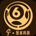 六台宝典go6h.com