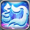 梦幻仙语IOS版